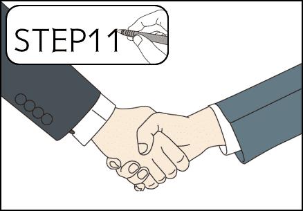 転職のステップ11