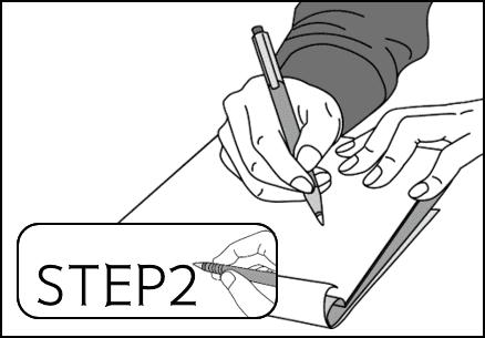転職のステップ2