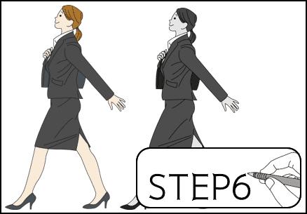 転職のステップ6
